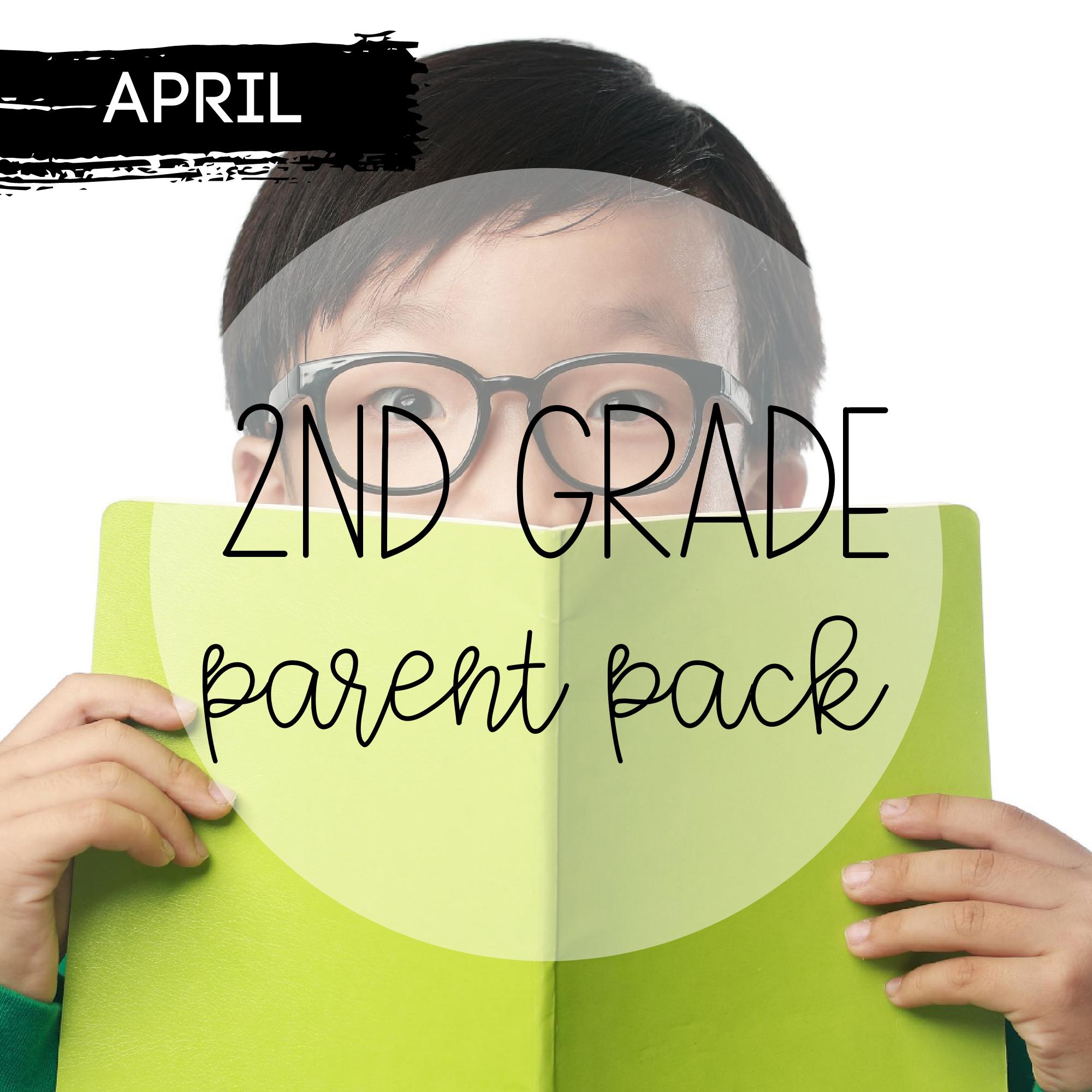 April Second Grade Pack
